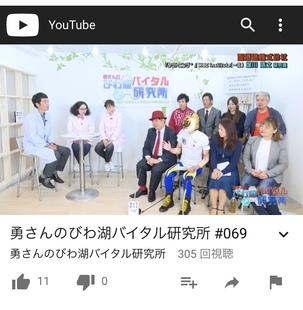 マスクDEタイガー テレビ出演